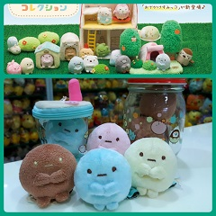 2017 Oct Sumikko Gurashi Tapioca Pearl Collection