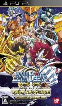 Download - Saint Seiya Omega - Ultimate Cosmo - PSP - ISO