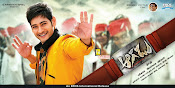 Mahesh Babu Aagadu wallpapers-thumbnail-12