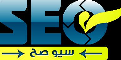 يوميات سيو صح - الإسبوع الثانى 24-8-2013 لـ 01-9-2013