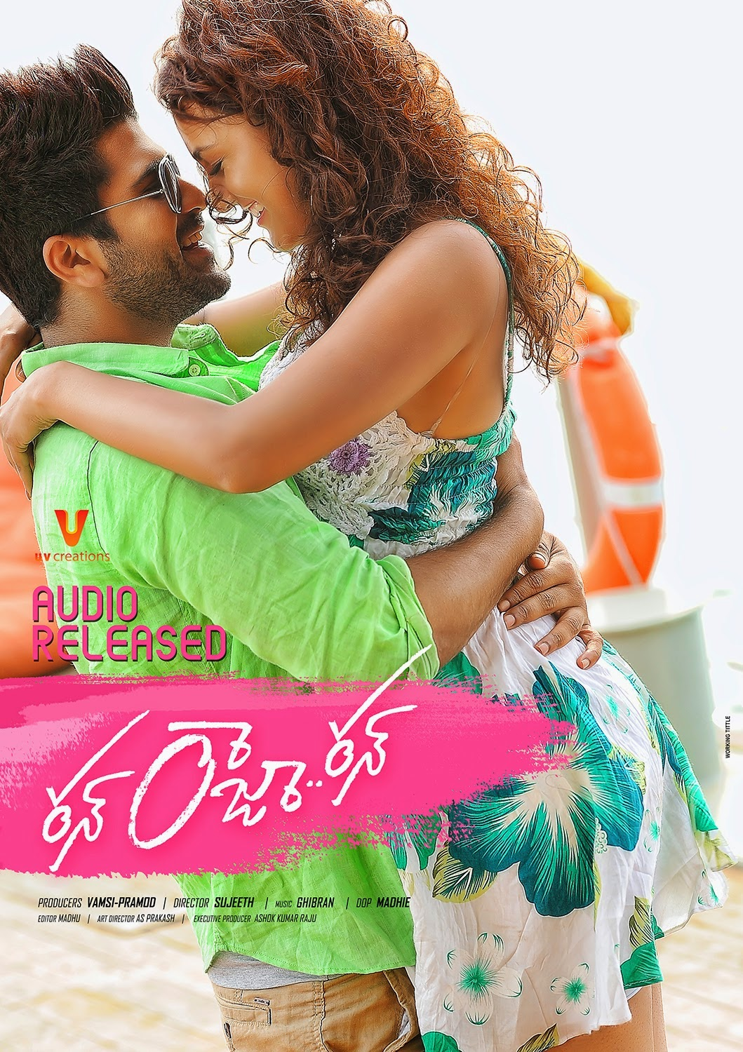 Watch Run Raja Run (2014) Telugu DVDScr Full Movie Watch Online Free Download