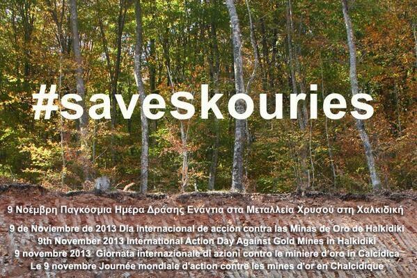 save skouries
