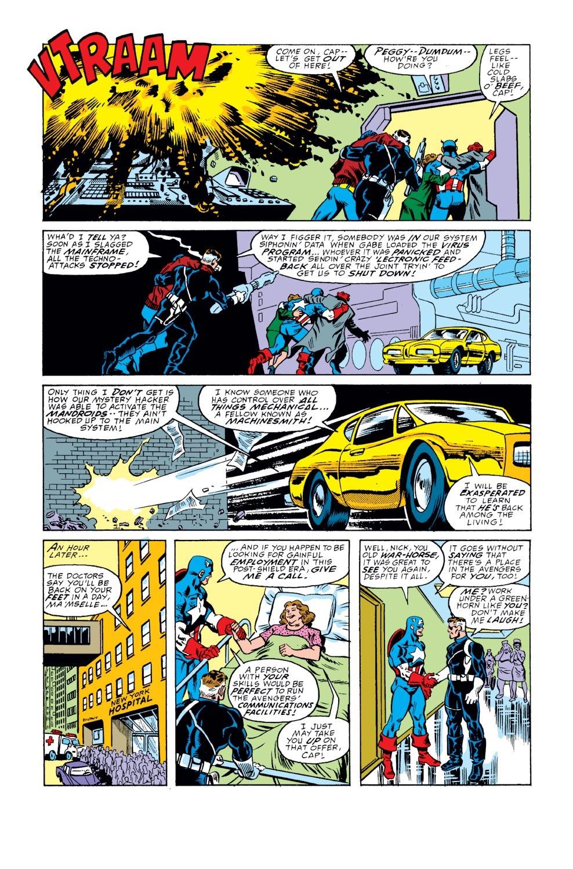 Captain America (1968) Issue #351 #283 - English 23