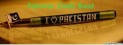 Pakistan Independence Day Facebook Covers, Pakistan Flag Facebook Cover 100017 Facebook Paki Flag Cover, Facebook Cover Flag, Facebook Cover 14 August, Facebook Cover Of Pakistan Flag, Pakistan Flag Facebook Cover Photo, Facebook Covers For 14 August, FB cover, Facebook covers,