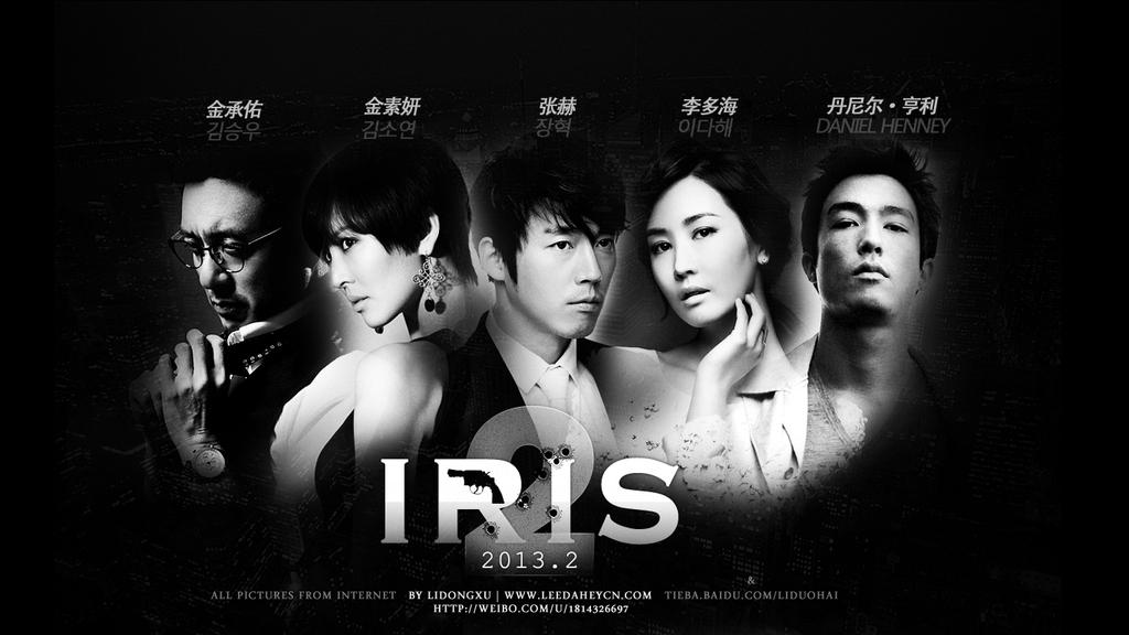 PhimHP.com-Hinh-anh-phim-IRIS-2-2013_09.jpg