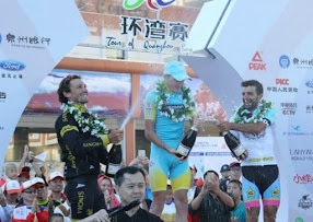 TOUR OF QUANZHOU BAY CHINA 2.2 UCI