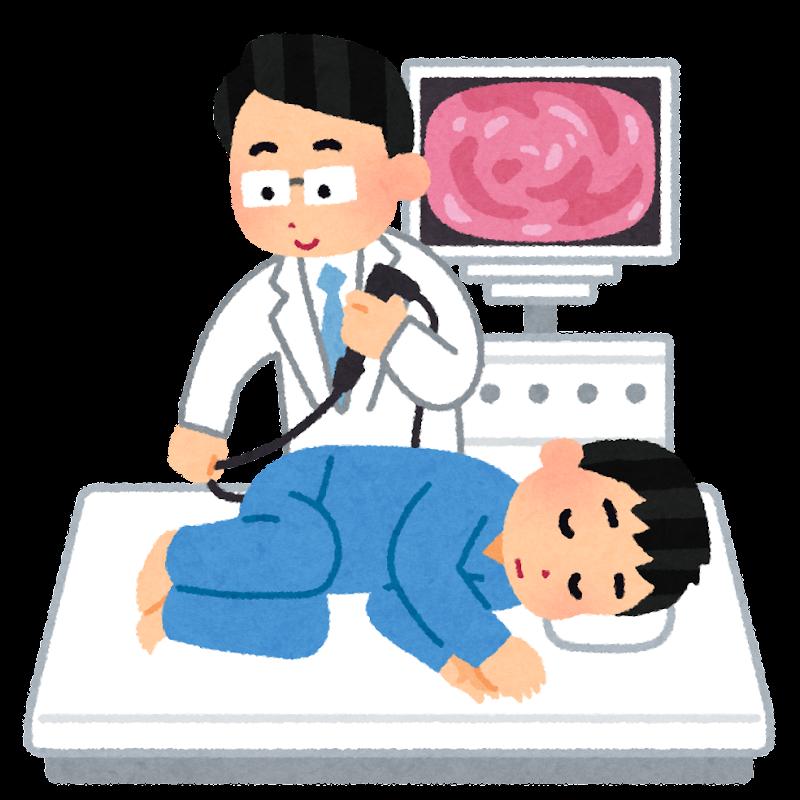 カード カード 素材 無料 : 大腸内視鏡検査のイラスト ...