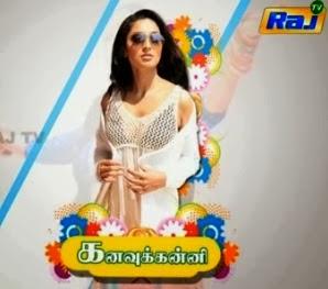 Actress Akshaya Interview | Celebrities Interviews