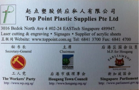 wp low thia khiang business AHPETC contracts