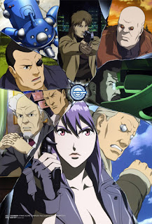 Ghost In The Shell S.a.c. - The Laughing Man - Stand Alone Complex - The Laughing Man (2005)