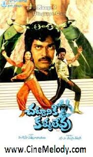 Chattaniki Kallu Levu Telugu Mp3 Songs Free  Download -1985