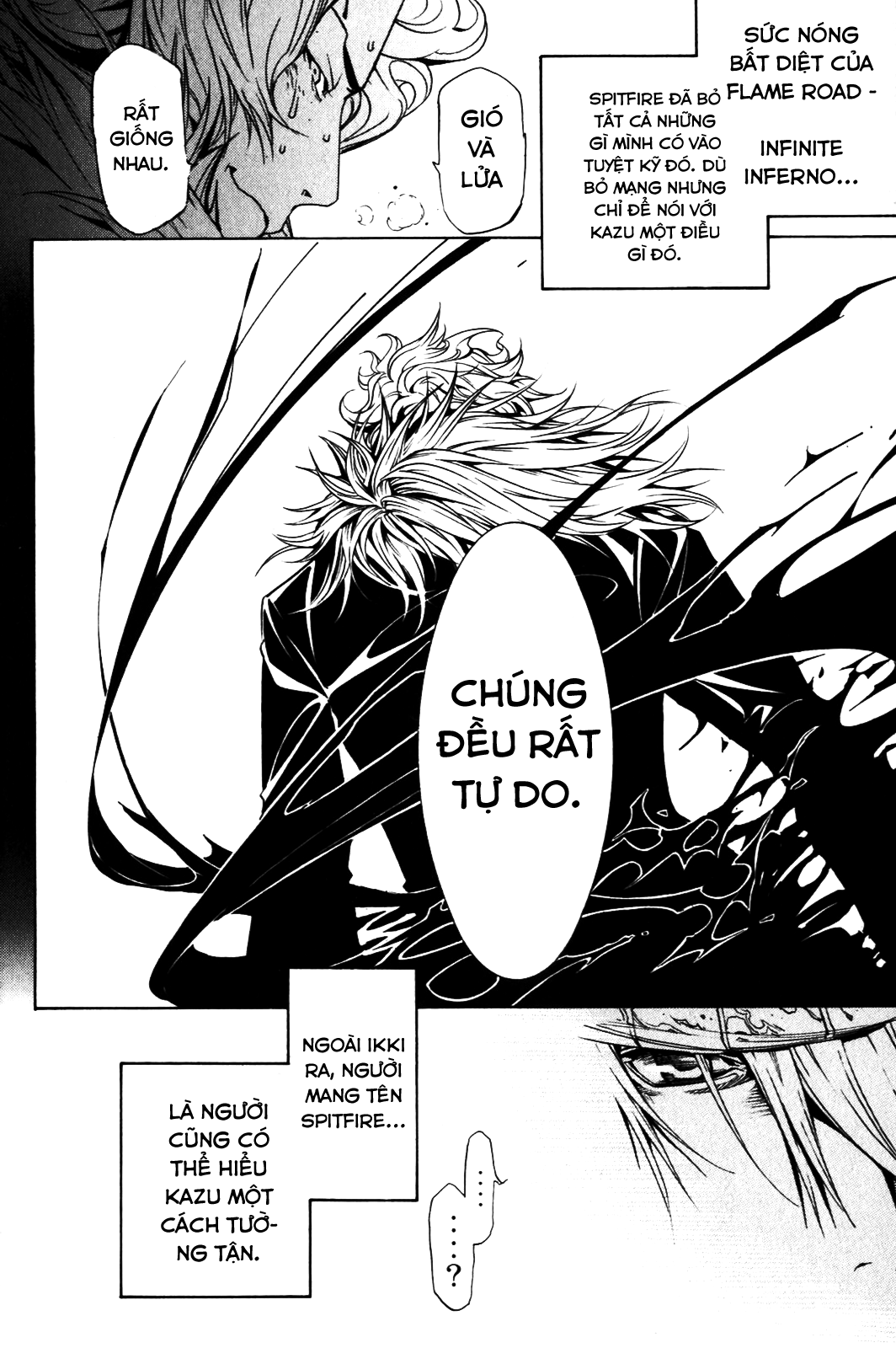 Air Gear Chap 201