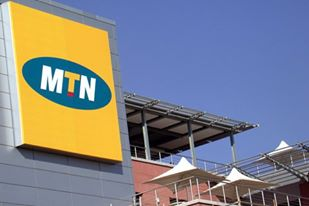 How To Share & Transfer MTN Data Plan Bundles
