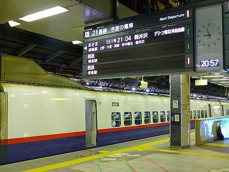 長野新幹線 あさま551号 軽井沢行き E2系(2014.11でE7系に置き換え廃止)