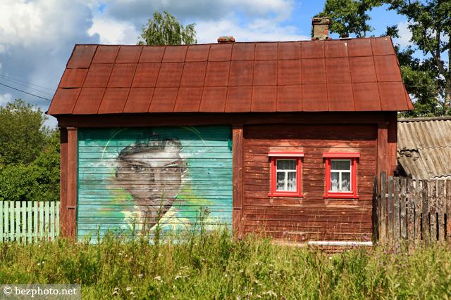 бакшеево