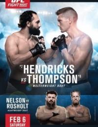 UFC Fight Night 82 Early Prelims | Bmovies