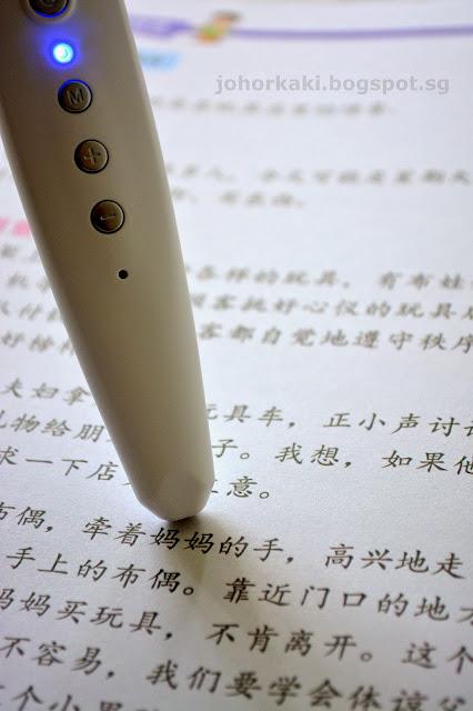 EtutorStar-Reading-Pen-易笔通