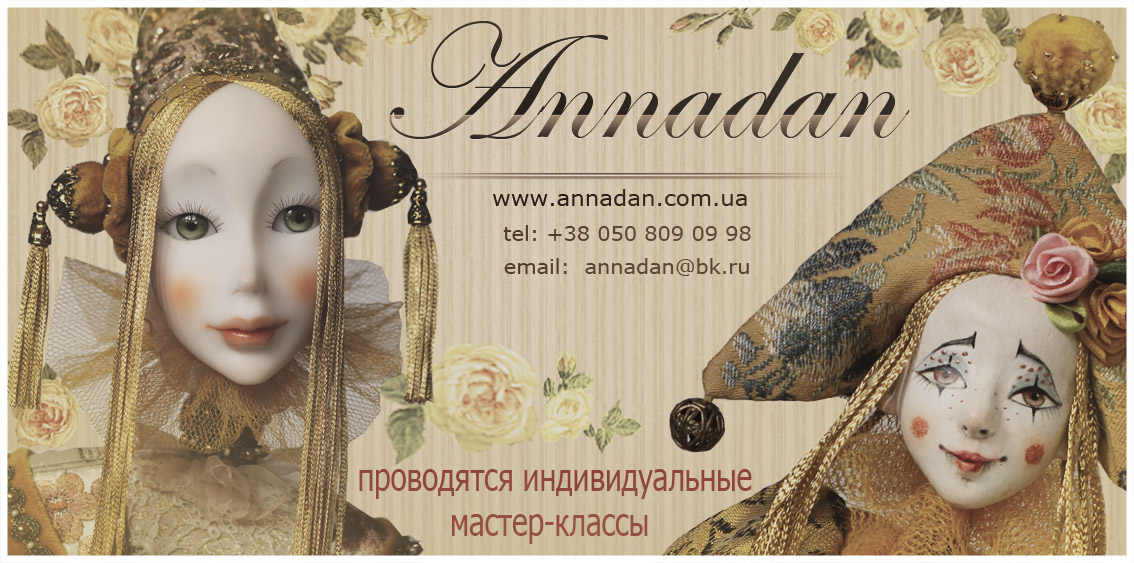   ANNADAN