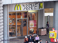 McDonalds Japan. Photo by Brian Summers