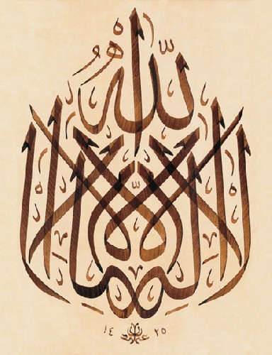 Islam history islamic art history Why is calligraphy important to islamic art