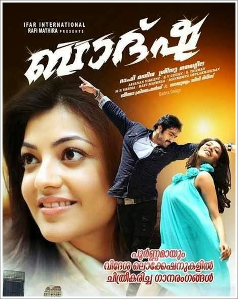 Baadshah Movie Malayalam Poster - Cinema65.com Baadshah 2013 Posters