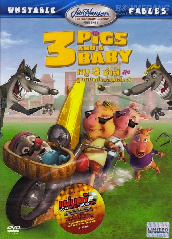 ดูการ์ตูน Unstable Fables 3 Pigs And A Baby หมู 3 ซ่าส์กับลูกหมาป่าจอมเฮี้ยว