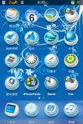 Free Download Tema / Themes Handphone ( HP ) Terbaru & Terlengkap Gratis