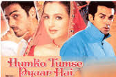 Humko Tumse Pyaar Hai watch hindi full movie