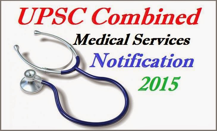 Combined Medical Service Examination 2015