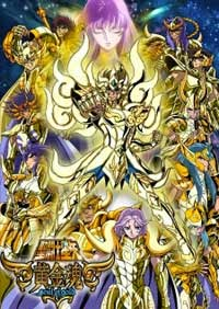 Saint Seiya: Soul Of Gold 7