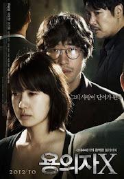Phim Nghi Phạm Giấu Mặt - Suspect X