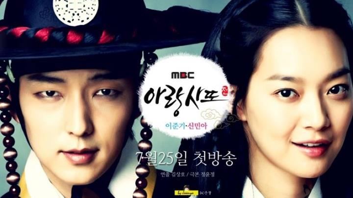 Arang and the Magistrate Drama Wiki