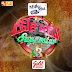 Vijay Tv Show Kitchen Super Star 22-11-14