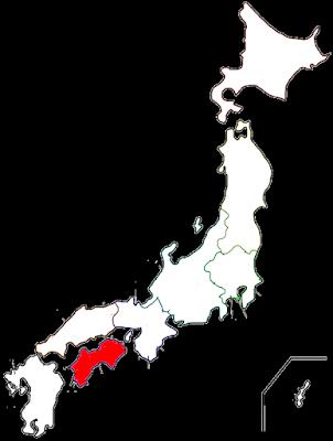 https://en.wikipedia.org/wiki/List_of_regions_of_Japan