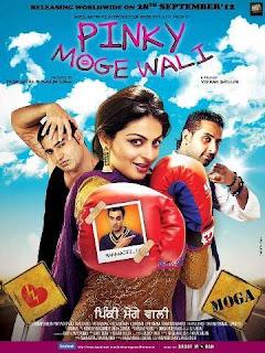 Download Pinky Moge Wali (Punjabi) (2012) DVD SCR Rip Watch Online