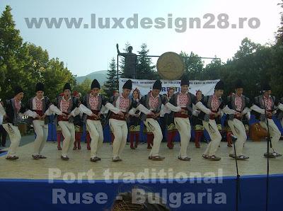 Dansuri si costume populare bulgaresti din zona orasului Ruse