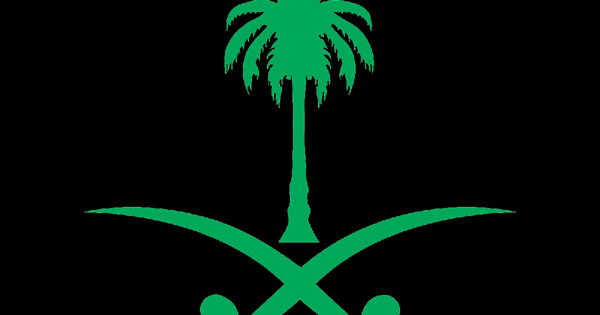 Saudi Arabia State Logo Vector ~ Format Cdr, Ai, Eps, Svg, PDF, PNG