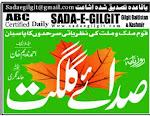 Daily Sada-e-Gilgit