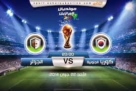 الجزائر وكوريا الجنوبية