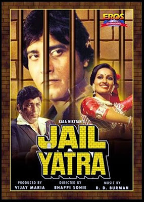 Watch Online Jail Yatra 1981 Full Hindi Movie Free Download DVD