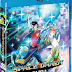 Space Dandy, Part 1 (Blu-Ray) Review