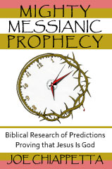 Mighty Messianic Prophecy book ordering page by Joe Chiappetta