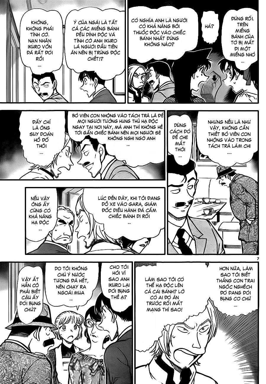 Conan-Thám Tử Lừng Danh trang 8