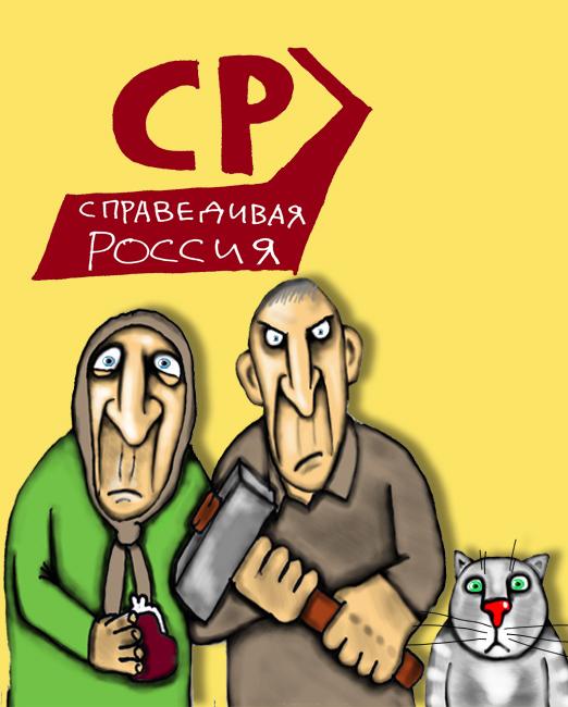 http://2.bp.blogspot.com/-NNuhsIj0-SY/TtXTmtZoyDI/AAAAAAAAA8g/gkDIntyqDWY/s1600/sr_lojkin.jpg