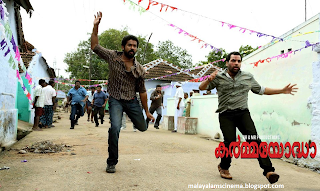 malayalam film karmayodha photos