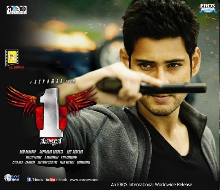 1 nenokkadine full movie 3gp free