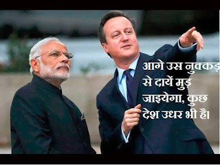 Joke on modi's foreign visits
