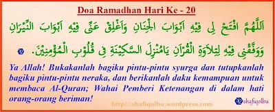 Doa Harian Ramadhan (Hari ke-20 hingga Hari ke-29)
