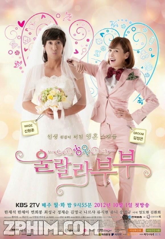 Cặp Đôi Hoàn Cảnh - Ohlala Couple (2012) Poster
