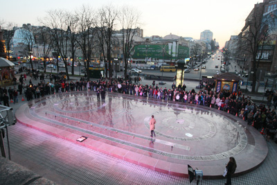 Фото Укринформ:светомузыкальный фонтан